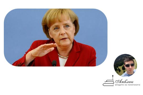 Ангела Меркел – краят на една епоха е близо. А след това?