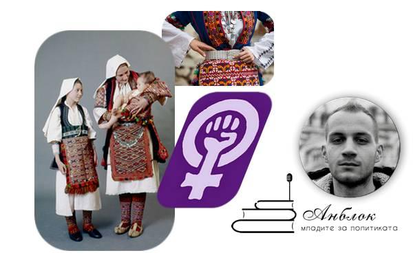 Как модернизацията разделя българското общество