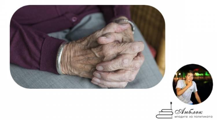 Бабата дилър (или как медиите обслужват мизерията)