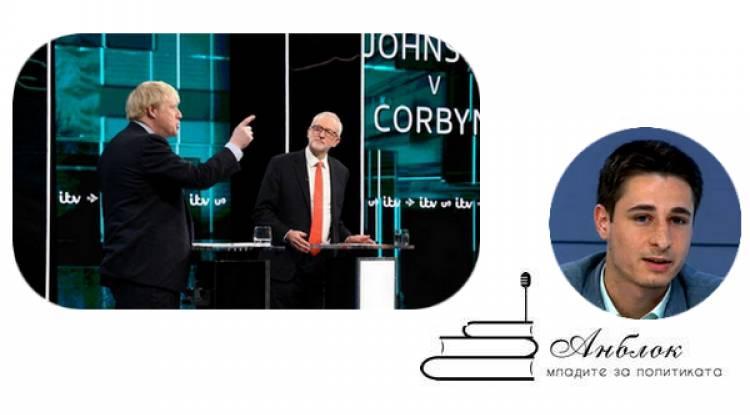 """Пореден епизод на """"Брекзит"""": Парламентарни избори 2019"""