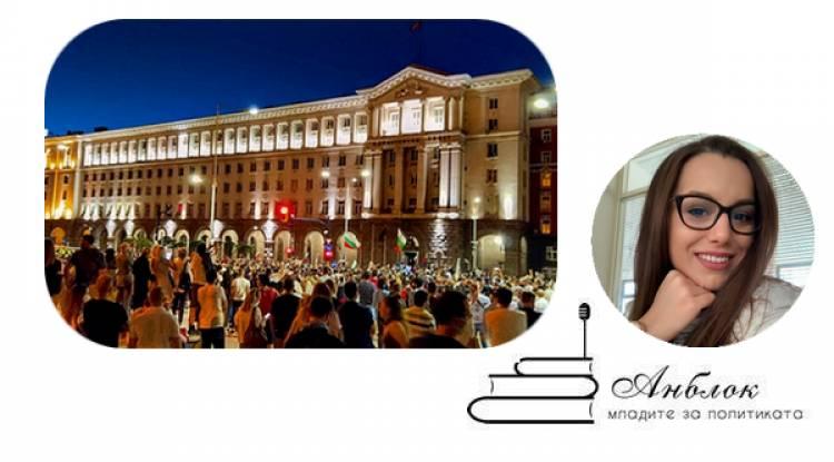 Делегитимирането на протестите е най-голямата награда за Пеевски