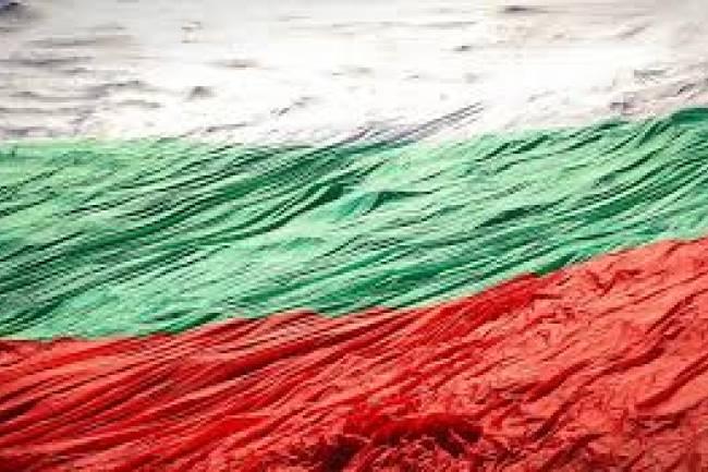 Кратки бележки по състоянието на българската душевност